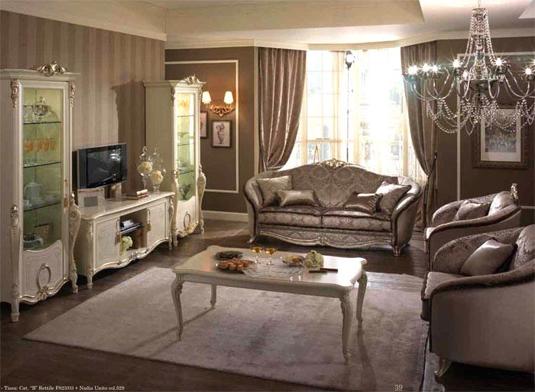 Luxus Komplett Wohnzimmer Tiziano Beige Klassische Stilmbel Italien