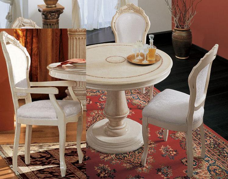 luxus polsterstuhl rossella wei hochglanz klassische italienische stilm bel ebay. Black Bedroom Furniture Sets. Home Design Ideas