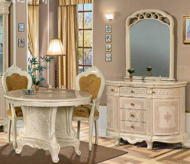Esstisch rund klassische italienische stilm bel beige for Esstisch rund designklassiker